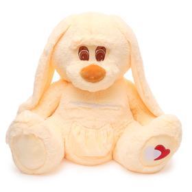 Мягкая игрушка «Заяц Люк», 60 см