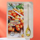 Face mask with sea buckthorn extract