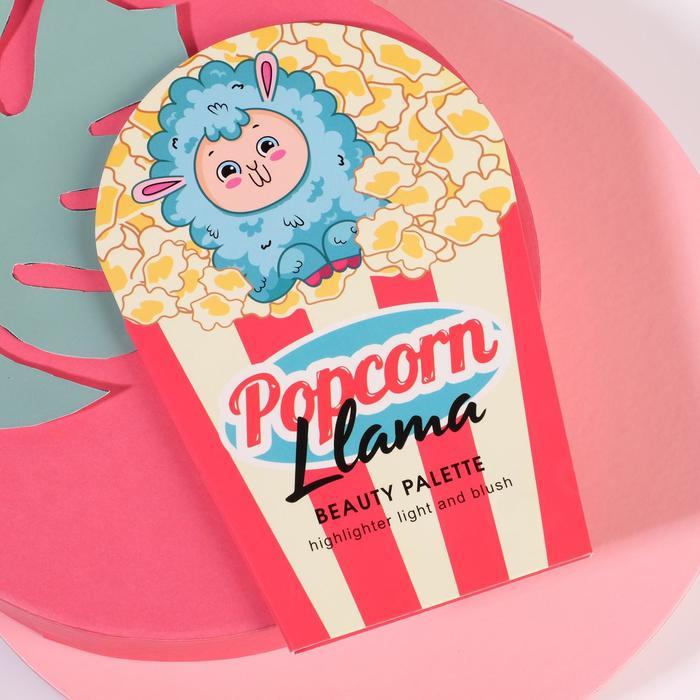 Палетка для невероятного макияжа Popcorn Llama, румяна и хайлайтер