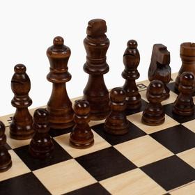 "Шахматы ""Волшебного Нового Года"", дерево 30х30 см"