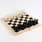 """Шахматы подарочные """"Новогодние"""" доска дерево 29х29 см, фигуры пластик"""