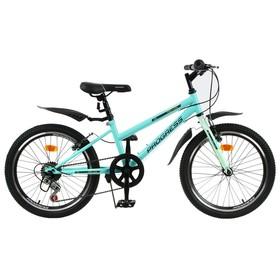 """Велосипед 20"""" Progress модель Indy Low RUS, цвет бирюзовый, размер 10.5"""""""