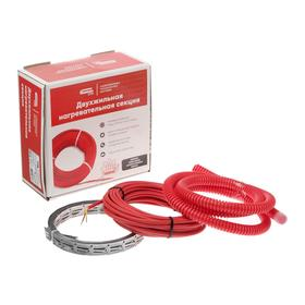 """Комплект кабельного теплого пола """"СТН"""" КС-600, 18 Вт/мп, 3-4 м2, в стяжку"""