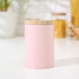 Банка для сыпучих продуктов «Сканди», 11,5×7,3 см, 430 мл, цвет розовый