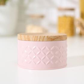 Банка для сыпучих продуктов «Сканди», 6×10 см, 370 мл, цвет розовый