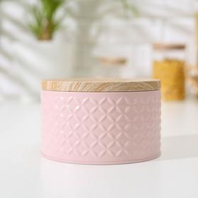 Банка для сыпучих продуктов «Сканди», 8×13,5 см, 450 мл, цвет розовый