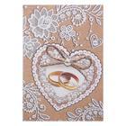 "Postcard-mini ""Wedding"" rings"