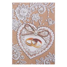 Открытка-мини 'Свадебная' кольца Ош