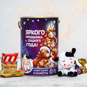 Сладкий детский подарок «Яркого праздника»: конфеты шоколадные, игрушка