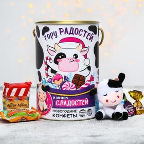 Сладкий детский подарок «Коровка Сима»: конфеты шоколадные, игрушка