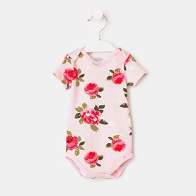 Боди для девочки, цвет розовый, рост 74-80 см