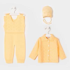 Комплект детский, цвет жёлтый/сердечки, рост 74 см