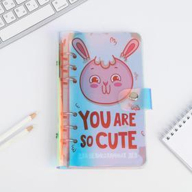 """Блокнот на кольцах """"You are so cute"""", 90 л"""