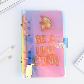 """Блокнот на кольцах """"Be a unicorn"""", 90 л"""