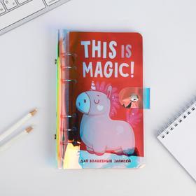 "Блокнот на кольцах ""Thi is magic"", 90 л"