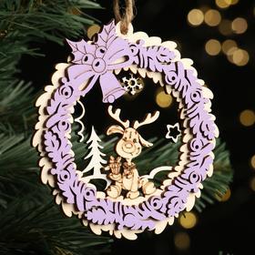 """Ёлочное украшение """"Чудо"""", фиолетовый блеск, под роспись, d=10 см"""