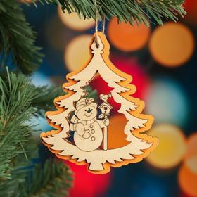 """Ёлочное украшение """"Дерево"""", оранжевый блеск, под роспись, d=10 см"""