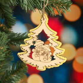 """Ёлочное украшение """"Дерево"""", желтый блеск, под роспись, d=10 см"""