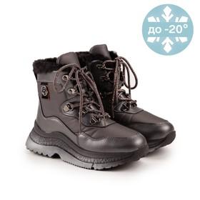 Ботинки детские, цвет серый, размер 32