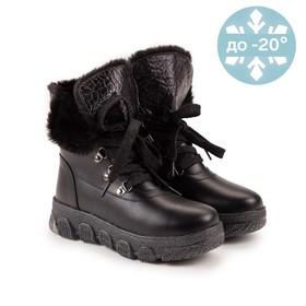 Ботинки, цвет чёрный, размер 32