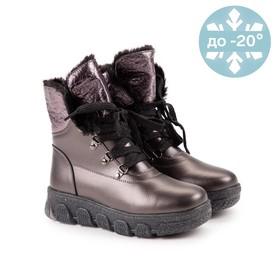 Ботинки, цвет бронзовый, размер 32