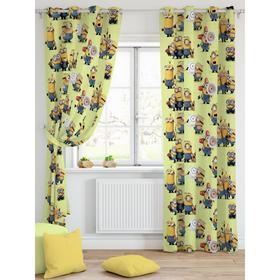 Set of curtains Fidget