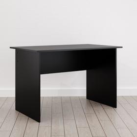 Стол письменный 1170*700*750 Черный