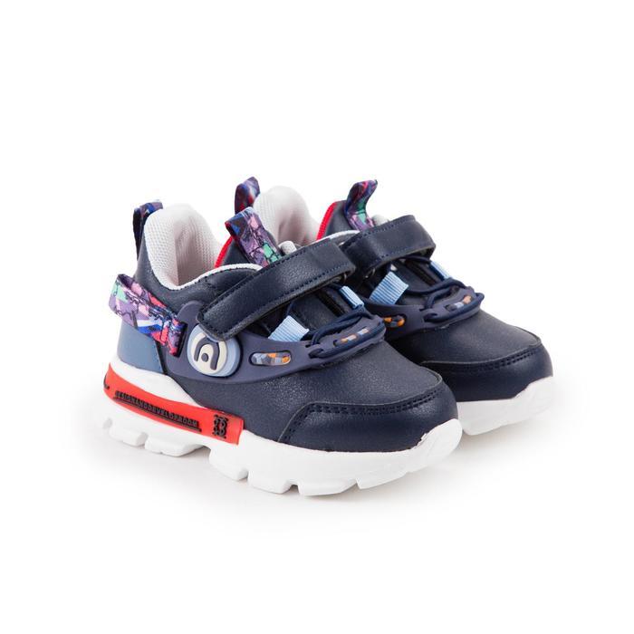 Кроссовки детские, цвет синий, размер 23