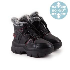 Ботинки детские, цвет чёрный, размер 32