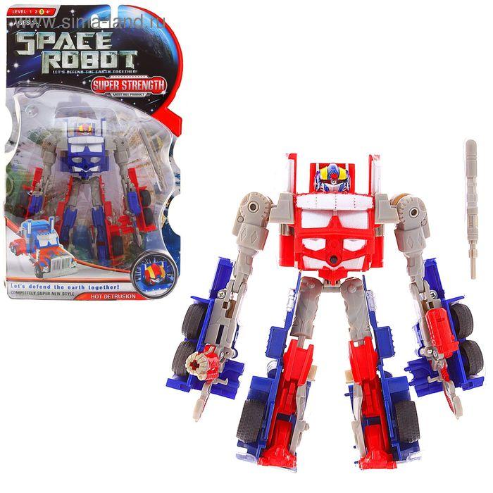 Робот-трансформер «Тягач»