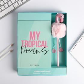 Подарочный набор: Ежедневники ручка My tropical dreams