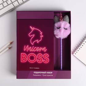 Подарочный набор: Ежедневники ручка Unicorn Boss