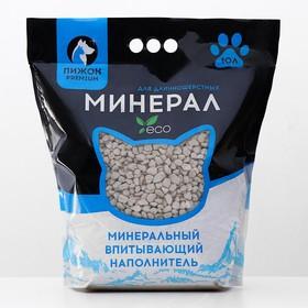"""Наполнитель минеральный впитывающий """"Пижон Premium"""", для длинношерстных кошек, 10 л"""