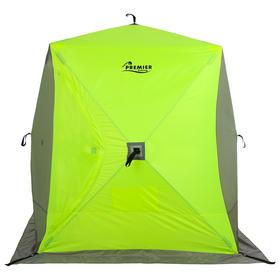 Палатка зимняя Helios «Куб» 1,8 × 1,8 м, цвет yellow lumi/gray