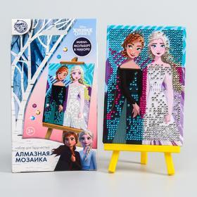 """Алмазная мозаика для детей """"Анна и Эльза"""" Холодное сердце"""