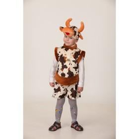 Карнавальный костюм «Бычок Храбрец», жилет, шорты, шапка, р. 28, рост 110 см