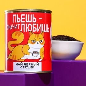 Чай чёрный «Кот»: с грушей, 60 г.