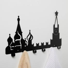 Вешалка интерьерная настенная на 6 крючков «Москва», цвет чёрный - фото 4641715