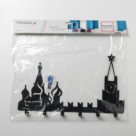 Вешалка интерьерная настенная на 6 крючков «Москва», цвет чёрный - фото 4641718