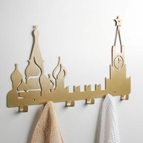 Вешалка интерьерная настенная на 6 крючков «Москва», цвет золотой - фото 4641695