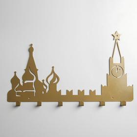 Вешалка интерьерная настенная на 6 крючков «Москва», цвет золотой - фото 4641696