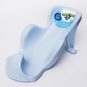Горка для купания, цвет светло-голубой