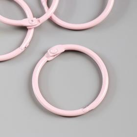 """Кольца для альбома """"Рукоделие"""" KDA-040/3, 4 см, 4 шт, розовый"""