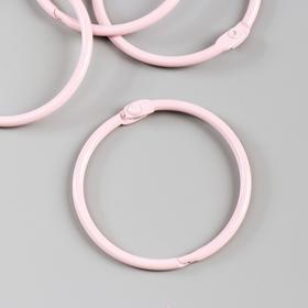 """Кольца для альбома """"Рукоделие"""" KDA-050/3, 0,5 см, 4 шт, розовый"""