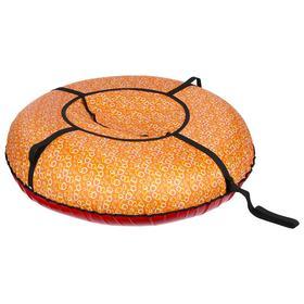 Тюбинг-ватрушка «Вихрь Эконом» принт «Цитрус», диаметр 120 см
