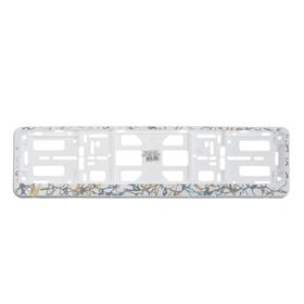 License plate frame, book, white with gold