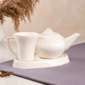 """Набор для завтрака """"Леон"""", цвет белый, 3 предмета: чайник 0.5 л, чашка 0.25 л, подставка 23 см"""