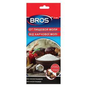 Клеевая ловушка Bros для отлова пищевой моли с феромоном, 2 шт