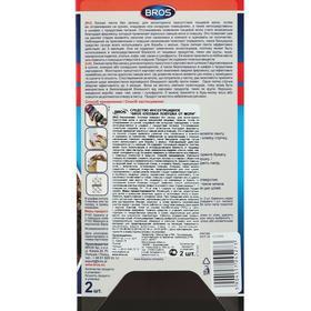 Клеевая ловушка Bros для отлова пищевой моли с феромоном, 2 шт - фото 4664652