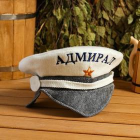 "Банная шапка-фуражка ""Адмирал"", белая с серым"